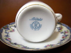 Noritake MANE IN JAPAN